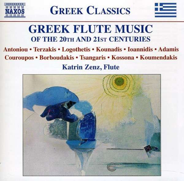 Greek Flute Music, CD cover
