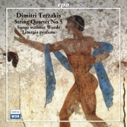 String Quartet no. 5, CD-Cover